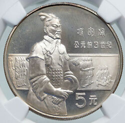 1984 China Terracotta Army Statues Archeology Proof Silver 5 Yu Coin Ngc I87117