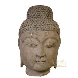 14 Antique Chinese Carved Stone Buddha Head Statue