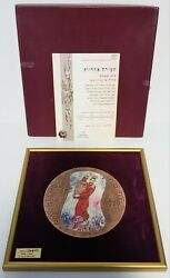 Israel Marc Chagall King David Giant Copper Medal Modelia 1993 Certificate 944