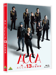 Acca-acca 13-territory Inspection Dept.-japan 2 Blu-ray+book Y40 Sd