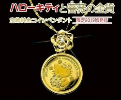 Hello Kitty 45th Anniversary 18k Gold Coin Diamond Pendant Necklace Proof Coin