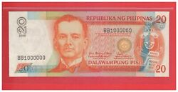 2008 Philippines 20 Peso Nds Arroyo And Tetangco Super Solid No. Bb 1000000 Unc