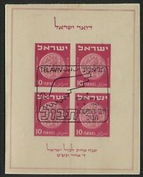 Israel1949 1st Anniversary Of Israel Postage Stamps Min Sheet Sgms16a Used