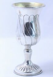 Sterling Silver And Gold Wash Goblet Kiddush Cup W/ Curved Wavy Design