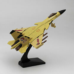 Aircraft Model Alloy Fighter J F-15 Model Military Fighter Model Toy Ornaments