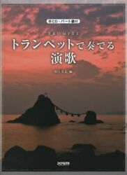 Enka Played On The Trumpet Cd Japanese Book