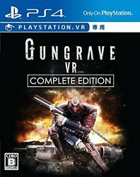 Gungrave Vr Complete Edition Limited Edition Play Station 4 Ps4 Video Game Japan