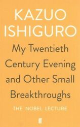 My Twentieth Century Evening and Other Small Breakthroughs Paperback by Ishi... $24.58