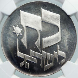1976 Israel Star Of David Independence 25y Pf Silver 25l Israeli Coin Ngc I87899