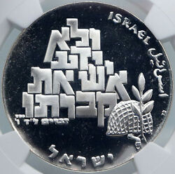 1969 Israel Moses Peace Soldier Shalom Vintage Pf Silver 10lirot Coin Ngc I87967