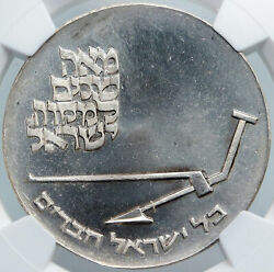 1970 Israel Mikveh Independence School Vintage Silver 10 Lirot Coin Ngc I87961