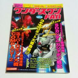 Wonderswan Fan Vol.5 Premiere Rare Difficult Get Started Magazine From Japan