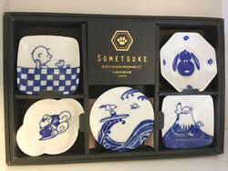 Peanuts Snoopy Sometsuke Bean Dish Small Dish Plate 5 Pieces