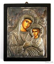 Painting Oil The Mother Of God Sterling Silver 950 Greece 1980s Rare Antique .