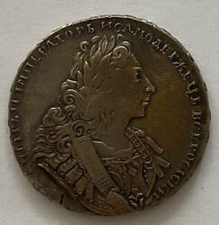 1 Ruble 1729.rarefox Nose Portrait With A Ribbon.