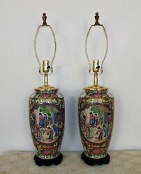 Pair Of Chinese Table Lamps Famille Rose Medallion Asian Oriental