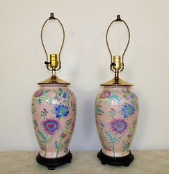 Pair Pink Ginger Jar Table Lamps Chinese Style Asian Oriental Chinoiserie Floral