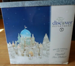 Dept 56 Snow Crystal Ice Palace Village Special Edition Lighted Animated 58922