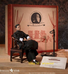 Enterbay 1/6 Leslie Cheung Rouge 陈十二少 Action Figure Model In Stock