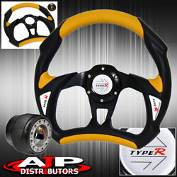 For 90-93 Accord 320mm Yellow Black Pvc Leather Steering Wheel Typer Horn