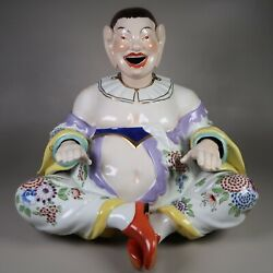 Rare Large Dresden Porcelain Pagoda Nodder Moving Head, Tongue And Hands - Male