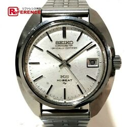 King Seiko 4502-8010 Chronometer Date High-speed Superior Wristwatch Mens Silver
