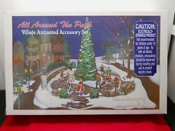 Department 56 All Around The Park Village Animated Accessory Set 52477 In Box