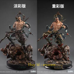 2021 Presell Uman Myths And Legends Of East Yang Jianreleased In 3rd Quarter