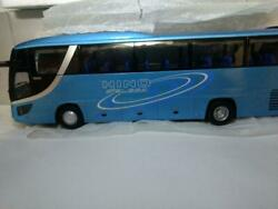 There Is Translation Kyosho Minicar 1/43 Scale Selega Hino Large Buses