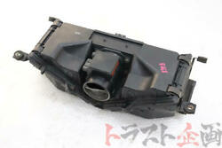 Nissan 300zx Z32 Tt Oem Airbox Assembly With Afm And Filter