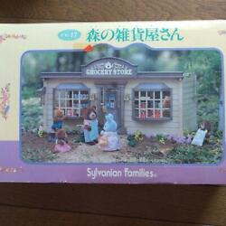 Grocery Shop Epoch Japan Ha-17 Retired Rare Calico Critters Sylvanian Families