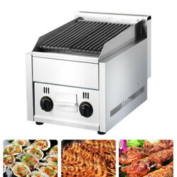 Stainless Steel Gas Commercial Restaurant Bbq Grill /lpg Gas Barbecue Oven Usa