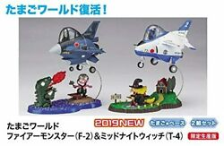 Hasegawa Egg World Fire Monster F-2 And Midnight Witch T-4 Non-scale Pl...