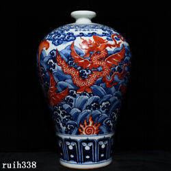 17.2 China Ming Dynasty Blue And White Alum Red Sea Monster Pattern Pulm Vase