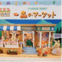 Sylvanian Families Calico Critters Rare Forest Market Doll House Vintage Jp