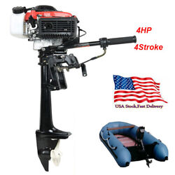 4hp 4stroke 57cc Outboard Motor Boat Strong Engine With Air Cooling System New