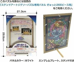 Disney Donald Duck Stained Glass Transparent Jigsaw Puzzle Japan Tenyo Japanese
