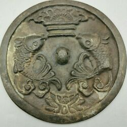 Bronze Mirrors From Rural China Beautifully Decorated And Well-shaped