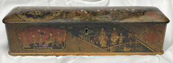 Japanese Lacquer Document Box Late Meiji Period