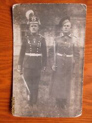 Imp. Russia Ww I  Soldiers With Helmet And Short Swords Medal Badge  , M