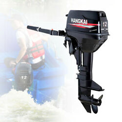 12hp 2 Stroke Outboard Motor Boat Engine W/ Water Cooling System Cdi Used