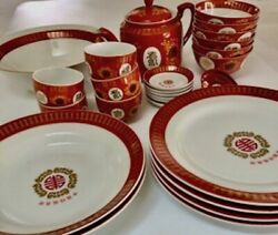 Rare Datong Cigi Fushow Wujiang Coral Red Porcelain Serving Set With Gold Letter