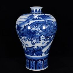 Chinese Blue And White Porcelain Handmade Exquisite Vase 16727