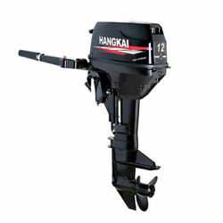 12hp 2-stroke 169cc Outboard Motor Boat Engine Water Cooling Cdi Fuel Tank 24l