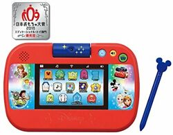 Takara Tomy Learn Playing In The Disney Camera Magic Tablet 4904810979845 Toy
