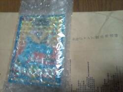 Boy Jump Sweepstakes Winning Items Carddas Dragon Quest Dieand039s Great Adventure