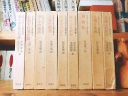 Out Of Print G.k. Chestatonand039s Works Volumes In Total Detective Story/h.g.