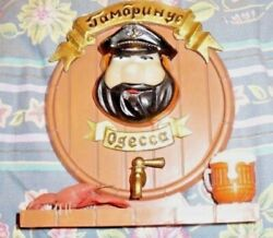 Old Russian Gambrinus Brewery Beer Bar Decoration From Odessa With Box
