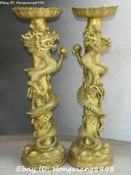 China Pure Bronze Dragons Play Beads Animal Candle Holder Candlestick Pair