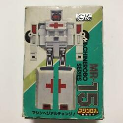 Super Made Of Poppies Machine Robo Emergency Mr-15 There Is An Attached Catalog
